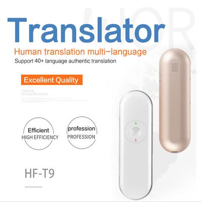 Lock Screen Translation Supporting HD Calling Compatible with ...