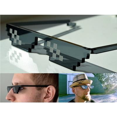 6872c029310 Pixel sunglasses-prices and products in Joom e-commerce platform ...