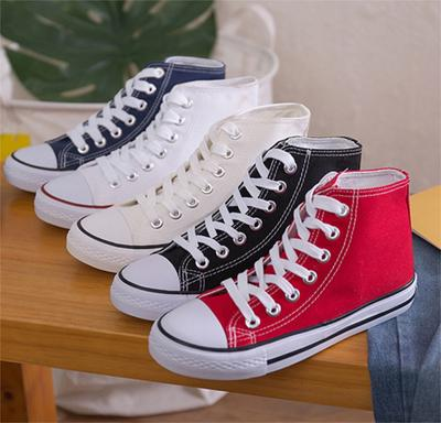 Buy cheap sneakers converse all star — low prices, free