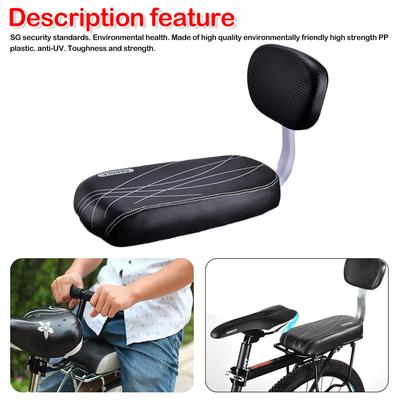 Bicycle Back Seat Cycling Bike Bicycle MTB PU Leather Soft Cushion Rear US