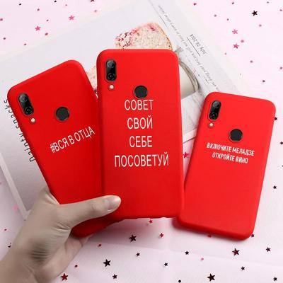 Soft Silicne Phone Case For Xiaomi Redmi 7A 9A 4X S2 Note 7 Phone Cover For Vivo Oneplus Dust-proof Cellphone Shell