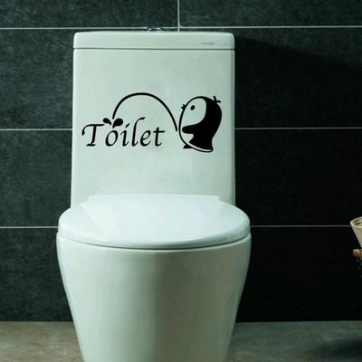 Vivid Cute Cartoon Funny Wall Sticker Home Decor Penguin Pattern ...