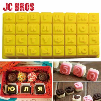 1 Pcs Alphabet of Russian Silicone Mold Chocolate Pudding Letters Mold DIY Food-grade Cake