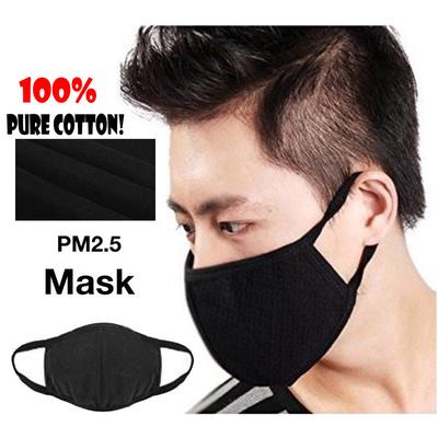 Unisex Cartoon Funny Teeth Mouth Black Three Layers Cotton Half Face Mask Fp