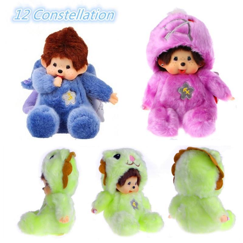 20cm Monchhichi 12 Constellation Zodiac Sign Cute Soft Plush Stuffed Doll Children Baby Gift Rze