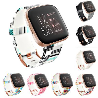 For Fitbit Versa Lite/Versa/Versa 2 Flower Printed Silicone Replace Band Strap