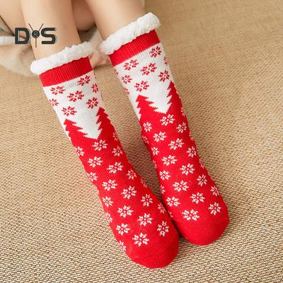 School Halloween Cosplay One Size Womens Flamingo Pattern Casual Soft Cotton Knee Socks,Fashion Novelty Mid-Calf Tube Crew Socks For Party