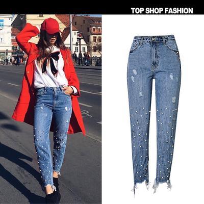 7188f484 Damska dziura jesienno-jeansowa Klasyczna kolekcja Bawełniany denim Spodnie  typu