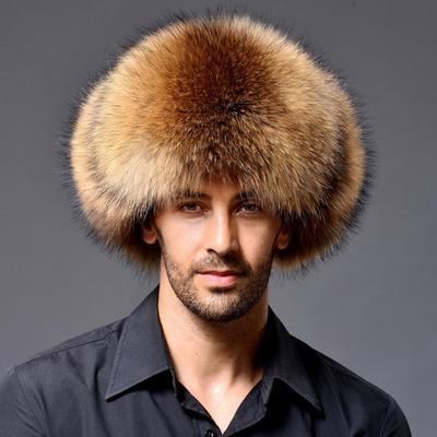 calidad estable diseño de moda comprar online Invierno chaqueta cuero trampero cosaco ruso sombreros ...
