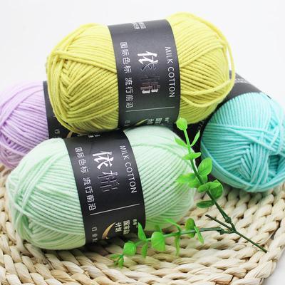 Cotton Baby Milk Yarn Worsted Cotton Crochet Thread Hand Knitting Wool Line Dyed Thread Cheap