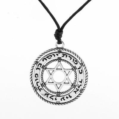 Tetragrammaton Star of David Pendant Jewish Magen David Necklace Bat  Mitzvah Gift Israel Judaica