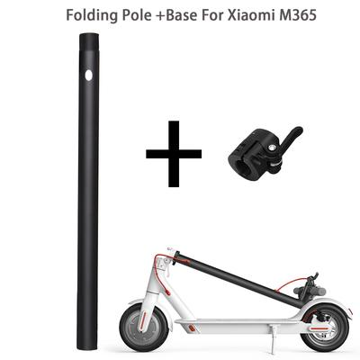 Black Kick Scooter Modification Lock Front Latch for Xiaomi
