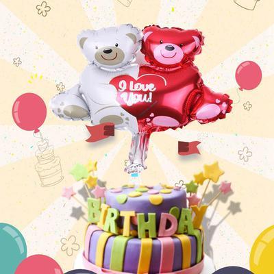 Figurenballon Bär 43 x 48 cm Folienballon Happy Birthday Ballontier Teddybär