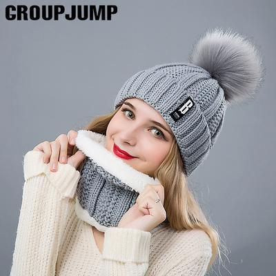 Womens Ladies Fashion Knitted Peak Chain Cap Hat and Scarf Full Set Winter Gift