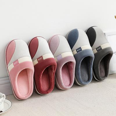 Foot Fit Women Men Winter Warm Home Slippers Non Slip Indoors Bedroom Shoes Buy At A Low Prices On Joom E Commerce Platform