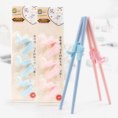 Children Kids Training Helper Learning Easy Use Beginner Chopsticks OJ