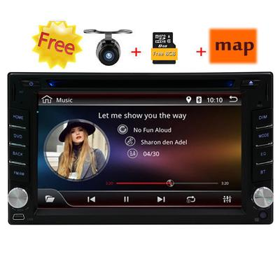 2 Din Car MP4/MP5 Player 7inch Touch Screen With GPS North America