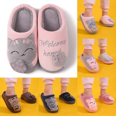 Kids Baby Boys Girls Winter Slippers