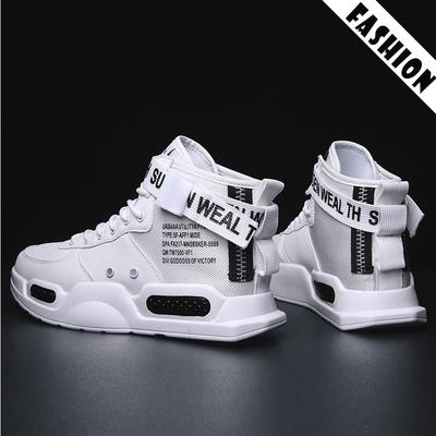 shoes trend 2020 sneakers in 2020 | Sneaker boots, High top