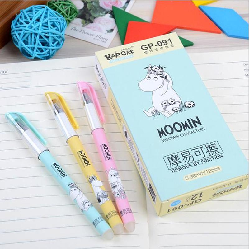 12pcs Kawaii 12 Constellation Gel Pen Cute Black Ink Exam Journal Stationery
