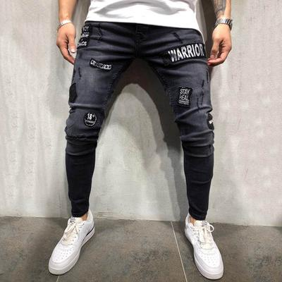 8ee6e92ead96d Realwill Mens Stretch Denim Pant Distressed Ripped Freyed Slim Fit Pocket  Jeans Trousers