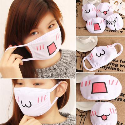 masque anti poussiere anime