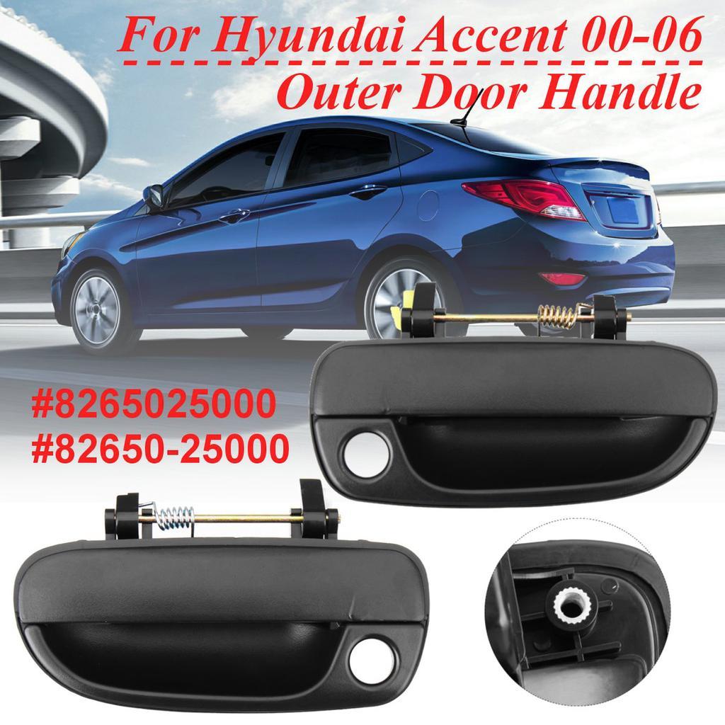 for HYUNDAI ELANTRA FRONT LEFT DRIVER SIDE DOOR HANDLE w keyhole 2004 2005 2006