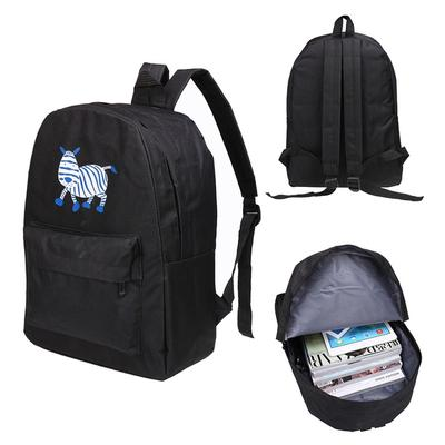 Women Girls Animal Printed Canvas Backpacks Rucksack Schoolbag Travel Laptop  Bags (Black Gray) 9826deebc7
