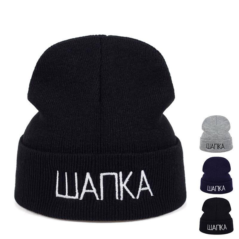 Warm Beanie Polo Hip-Hop Hat Knitted Black Cotton Winter Acrylic Unisex Outdoor