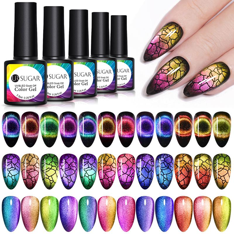 UR SUGAR 7.5ml Cat Eye Gel Nail Polish Magnetic UV Soak Off Invar