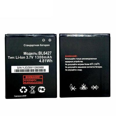 3.7v 1500mAh Li-Ion Battery Pack Cargador para Leica C-LUX1 D-LUX2 D-LUX3 D-LUX4