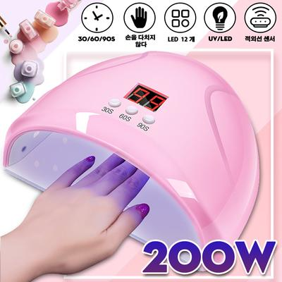uv nail lamp for sale