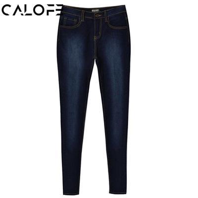 81380ddbc5a Fashion Women High Waist Sexy Slim Elastic Pencil Jeans Fit Lady Pants
