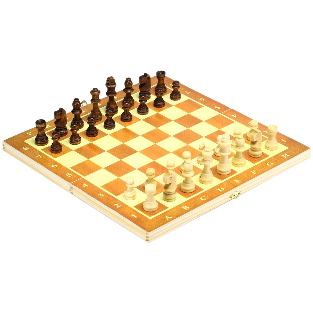 3in1 Chess Set with Folding Magnetic Checkers Backgammon Draughts Game Gifts