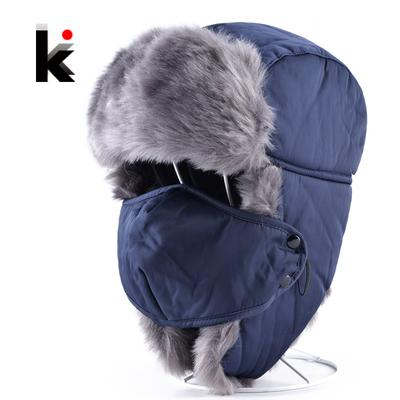 98e14efd711 Winter Thicker Bomber Hats For Men And Women Faux Fur Caps Russian Face  Mask Ear protection