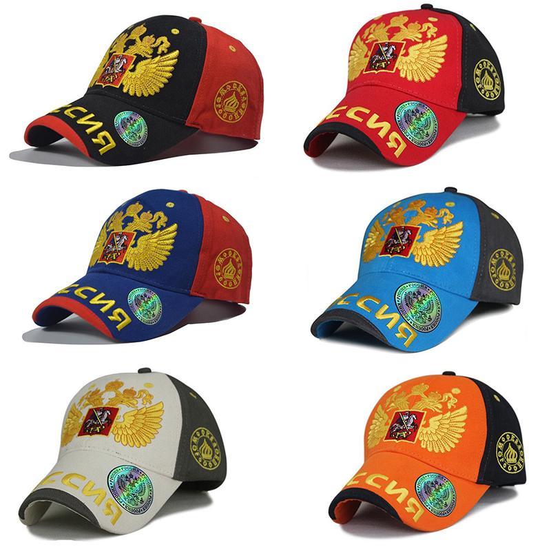 7f35c4f91af 2018 World Cup Fans Hat Russian Emblem Embroidered Cap-buy at a low ...