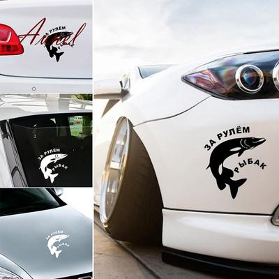Batman Wings Slogan Cartoon Car Bumper Sticker Decal 5 X 3