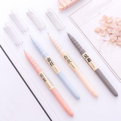 Black Ink Gel Pen Plastic Frosted School Writing Marker Office Supply Pens 0.5MM