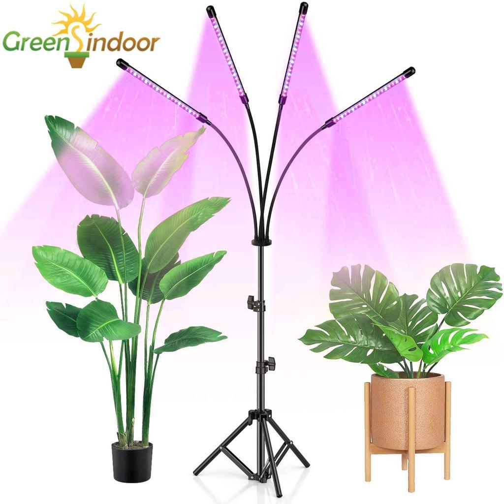 4-Head LED Indoor Plants  Full Spectrum Grow Light Tripod Stand Growing Lamp Hot