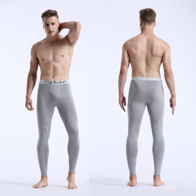 Magic Seamless Elastic Thermal Inner Wear Warmer Underwear Long Johns Women Men