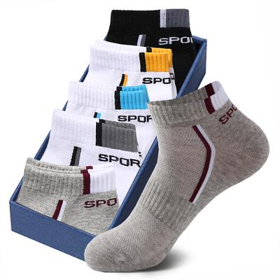 5 Pairs-Pack Men's Ankle Socks Mesh Breathable Cotton Sports Socks Casual Athletic Summer Thin Cut Short Sock Big Size 38-47