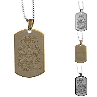 Pendentif Médaille Rectangle Acier Inoxydable Plaque Coran Musulman Allah Argent