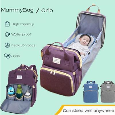 Portable Folding Baby Bed Mom Bag Multi-function Bed Large Capacity Mother and Baby Bag Backpack