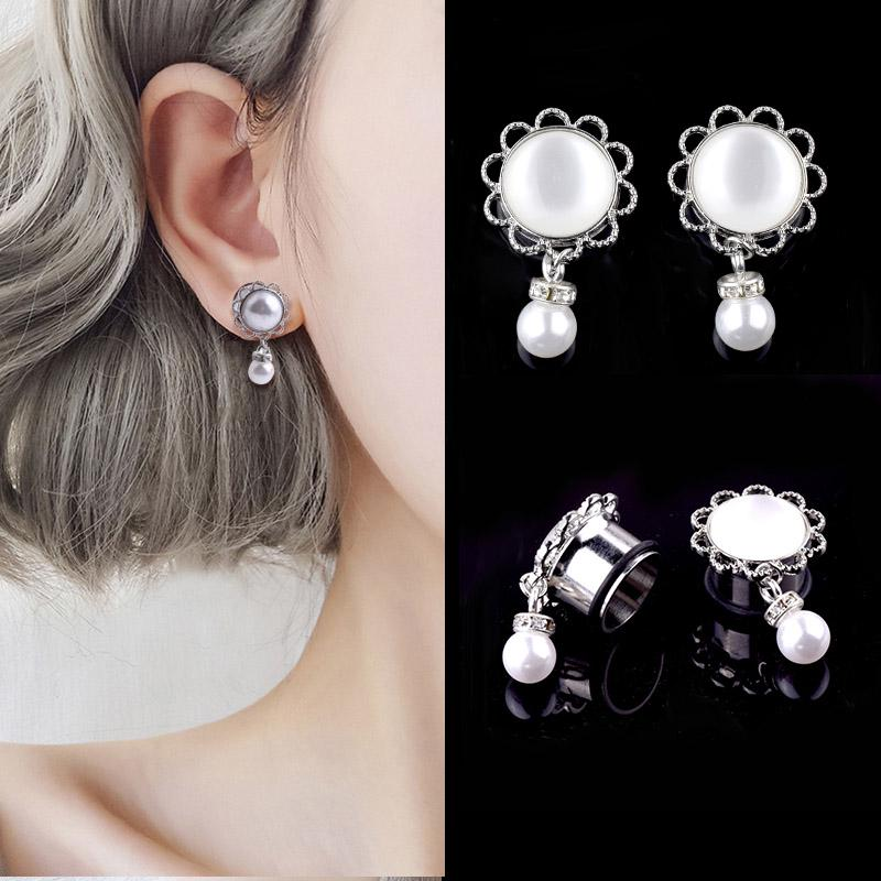 Ear Gauges Ear Plugs Flesh Tunnels Stainless Steel Ear Stretching Jewelry BH