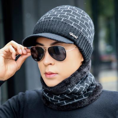 07bde1b8662 Men s Warm Neck Winter Hat Knit Hat Scarf Hat Winter Warm Earmuffs Scarf  Wool Hat Set
