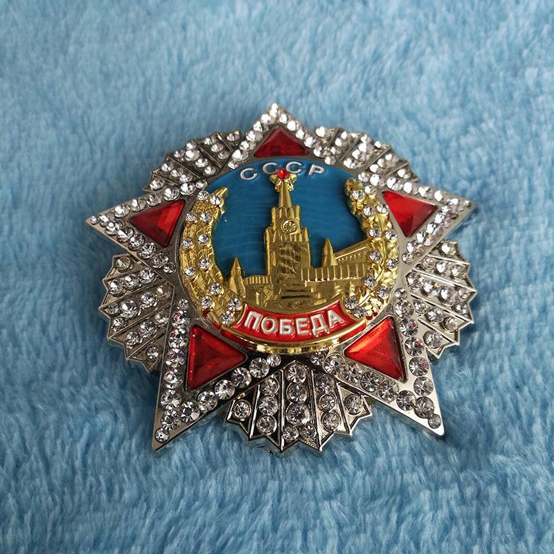 Металлический значок Советская медаль победы медаль СССР заслуги медаль юбилей подарок фото