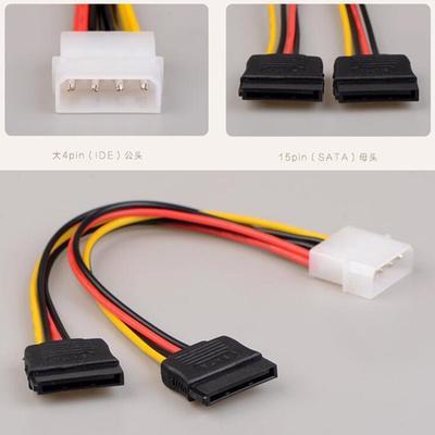 4Pin IDE Molex to 2 Serial ATA SATA Y Splitter Hard Drive