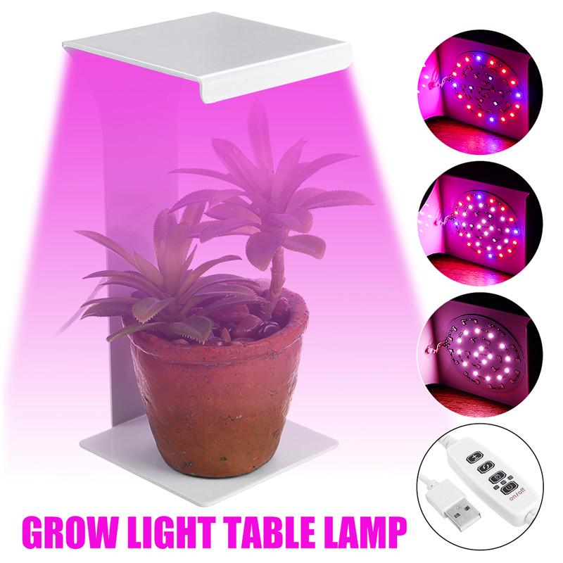 50W Full Spectrum Lights LED Plant Grow Light Lamps fr Indoor Flower tree Growth