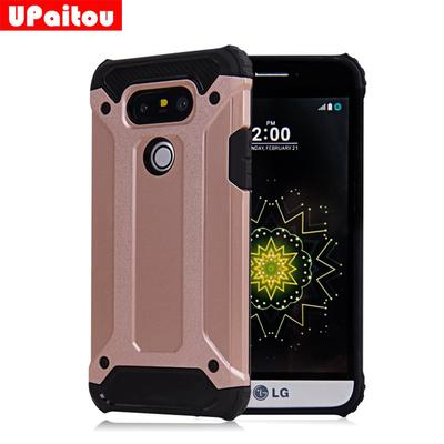 UPaitou Rugged Dual Layer Armor Case for LG G5 Case Heavy Duty Shockproof Cover for LG