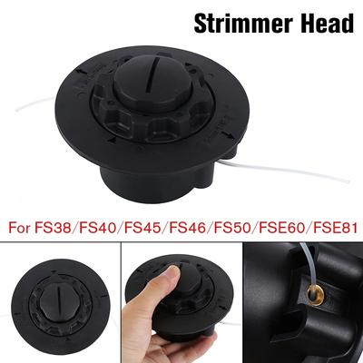 2018 Hot sale Black Petrol Strimmer Head Replacement